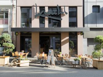 """""""kuuhl"""" - ein neues Gastrokonzept in Basel"""